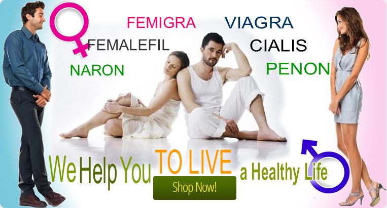 Viagra 25 mg 4 Tablet iktidarszlk ilac fiyat, yan etkileri